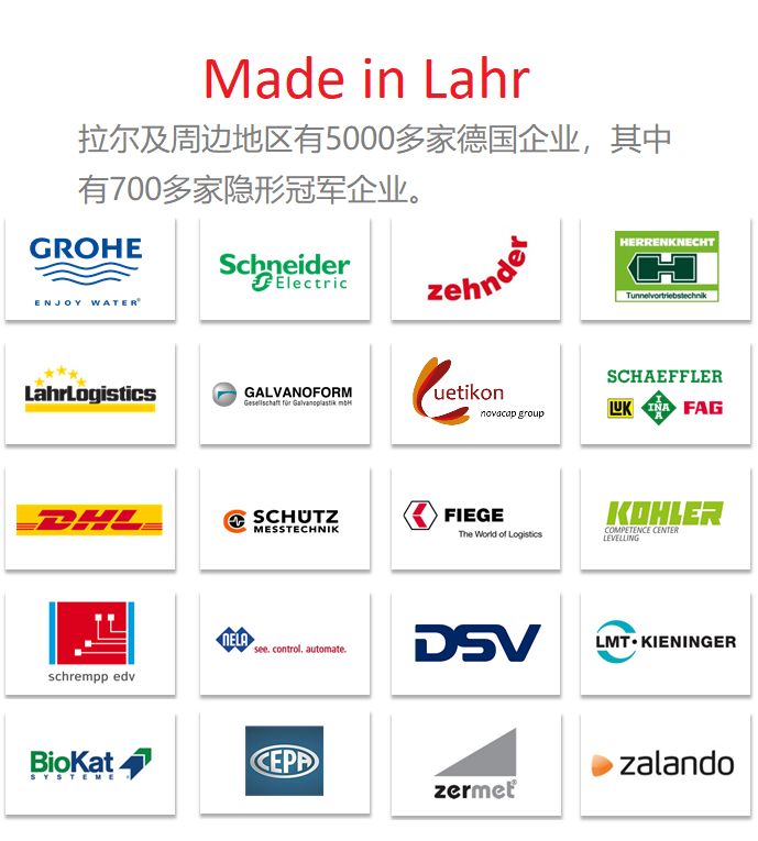 Cooperation with local businesses in Lahr